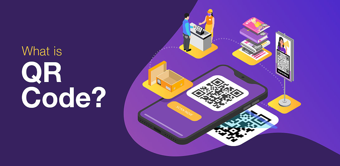 how do qr codes work