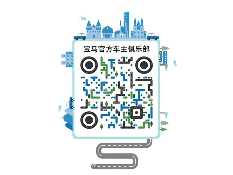qr codes on poster for walls