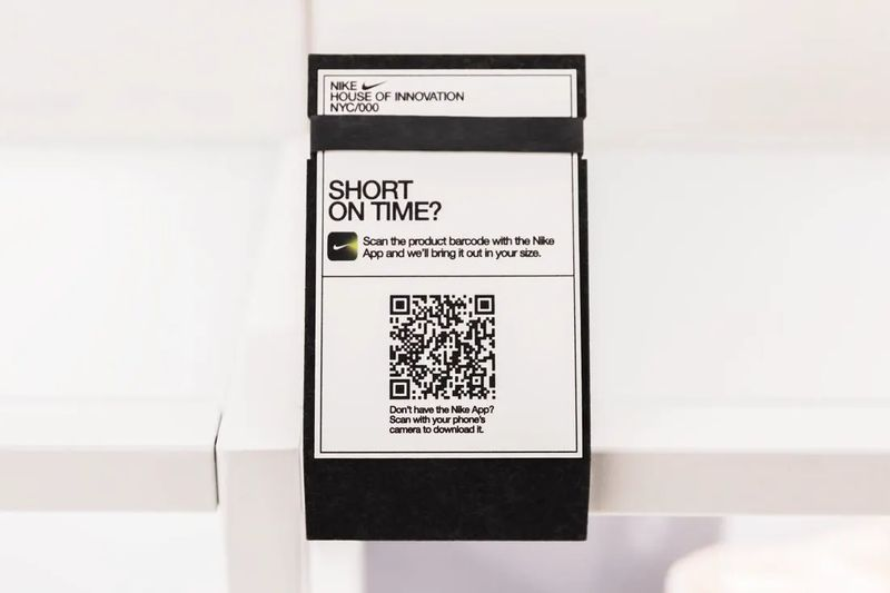using qr codes for marketing nike